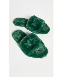 N°21 Slide Slippers - Green