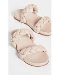 Kaanas Coco Chunky Braided Sandals - Multicolour