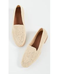 Carrie Forbes Atlas Loafers - Natural