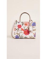Kate Spade - Thompson Street Blossom Sam Tote Bag - Lyst