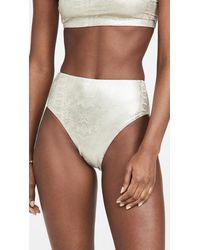 GOOD AMERICAN Metallic Good Waist Bikini Bottoms - Multicolour