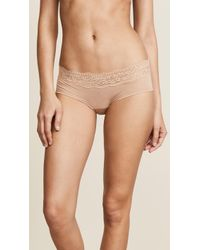 Cosabella - Ever Low Rise Hot Pants - Lyst
