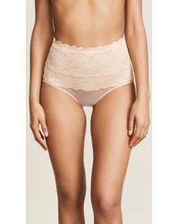 Cosabella - Nsn Sexy Shaper Bikini Briefs - Lyst