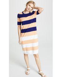 525 America Striped Midi Dress - Multicolour