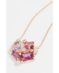 KALAN by Suzanne Kalan Cluster Necklace - Pink