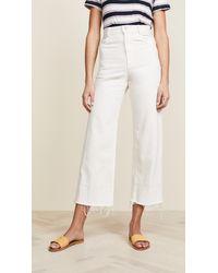 Rachel Comey Legion Jeans - White