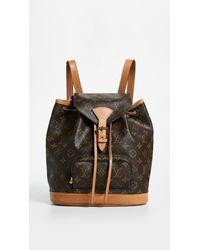 Louis Vuitton Monogram Montsouris Backpack - Brown