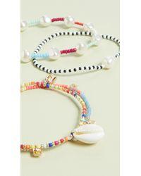BaubleBar Summer Bracelet Set - Multicolour