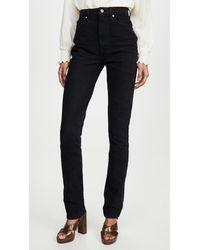 Khaite Daria Slim Jeans - Black