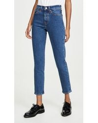 Levi's Wedgie Icon Fit Jeans - Blue