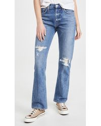 Citizens of Humanity - Libby Relaxed Bootcut Jeans - Lyst