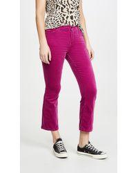 J Brand Selena Mid Rise Boot Cut Jeans - Pink