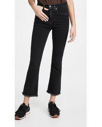 Veronica Beard Carly Kick Flare Jeans - Black