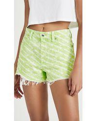 Alexander Wang Bite Shorts - Green