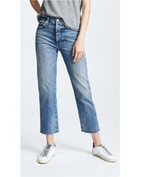 AMO - Loverboy Relaxed Jeans - Lyst