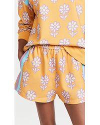 RHODE Steffi Track Shorts - Multicolour