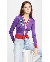 Stella Jean Cardigan With Bow - Purple