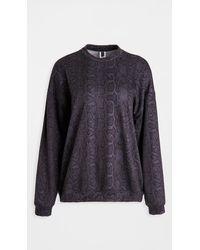Onzie Slouchy Sweatshirt - Multicolour