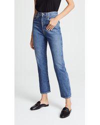 Agolde Pinch Waist High Rise Kick Jeans - Blue