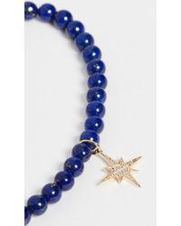 Sydney Evan 14k Gold Lapis Beaded Starburst Charm Bracelet - Blue