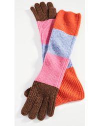 Ganni Knit Gloves - Red