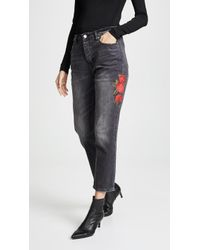 Kendall + Kylie - The Icon Jeans - Lyst