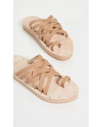 Beek - Puffbird Slide Sandals - Lyst