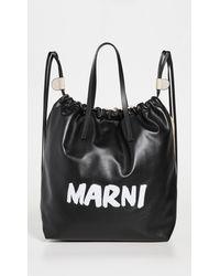 Marni Gusset Backpack - Black