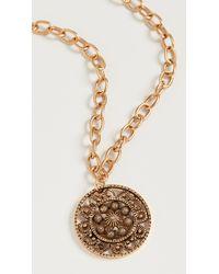 Kenneth Jay Lane Adjustable Antique Gold Necklace - Metallic