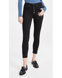 Veronica Beard Debbie Skinny Jeans - Black