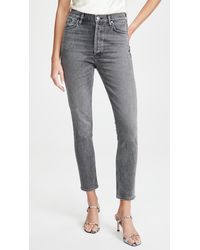 Goldsign The High Rise Slim Jeans - Grey