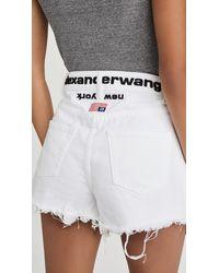 Alexander Wang Runway Bite Flip Shorts - White