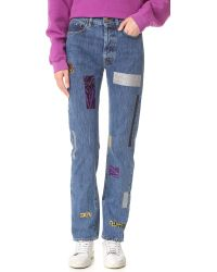Aries Geo Taped Lily Jeans - Blue