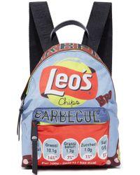 Leo - Chips Backpack - Lyst