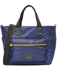Marc Jacobs - Biker Baby Bag - Lyst