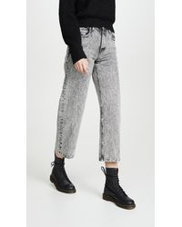 Alexander Wang Curb Jeans - Gray