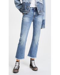R13 - Bowie High Rise Straight Jeans - Lyst