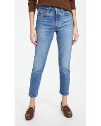 Levi's 501® High Waist Straight Leg Jeans - Blue