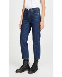AMO Loverboy High Rise Relaxed Straight Jeans - Blue