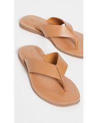 Madewell Boardwalk Thong Sandals - Natural