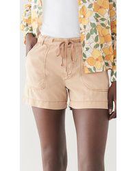 Young Fabulous & Broke Milo Shorts - Natural