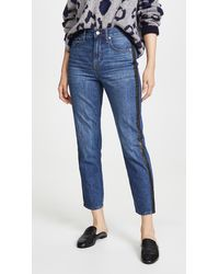 Madewell The Perfect Vintage Jeans Tux Stripe Edition - Blue