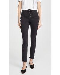 Madewell 10'' High Rise Skinny Jeans - Black