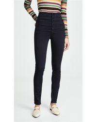J Brand Natasha Sky High Skinny Jeans - Black