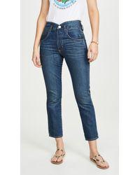AMO Tulip High Rise Slim Fit Jeans - Blue