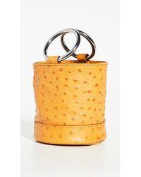 Simon Miller Bonsai 15 Bucket Bag - Multicolour