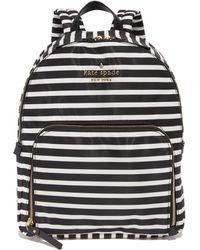 Kate Spade - Watson Lane Hartley Striped Nylon Backpack - Lyst