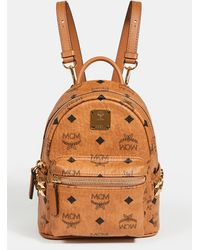 MCM Side Stud Baby Stark Backpack - Brown