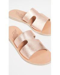 Ancient Greek Sandals Apteros Slide Sandals - Pink