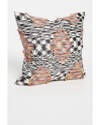 Missoni Arkansas Cushion - Multicolour